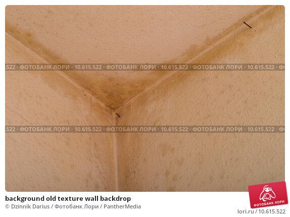 background old texture wall backdrop. Стоковое фото, фотограф Dzinnik Darius / PantherMedia / Фотобанк Лори