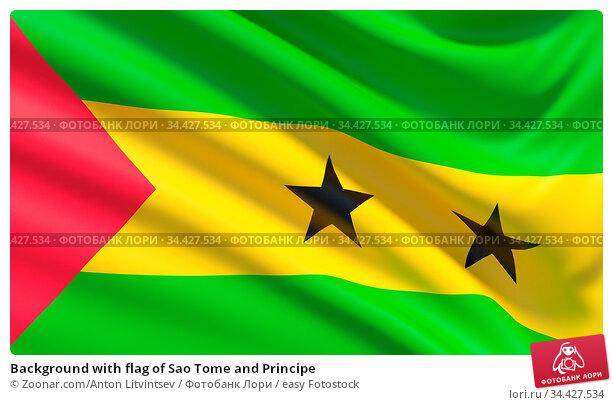 Background with flag of Sao Tome and Principe. Стоковое фото, фотограф Zoonar.com/Anton Litvintsev / easy Fotostock / Фотобанк Лори