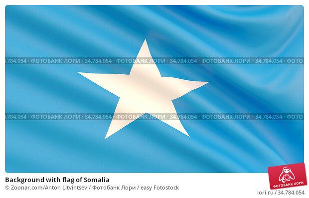 Background with flag of Somalia. Стоковое фото, фотограф Zoonar.com/Anton Litvintsev / easy Fotostock / Фотобанк Лори