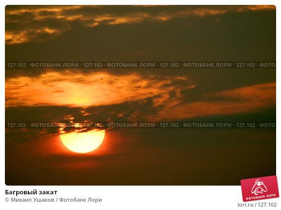 Багровый закат, фото № 127102, снято 26 октября 2007 г. (c) Михаил Ушаков / Фотобанк Лори