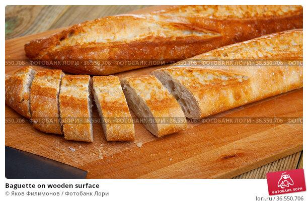 Baguette on wooden surface. Стоковое фото, фотограф Яков Филимонов / Фотобанк Лори