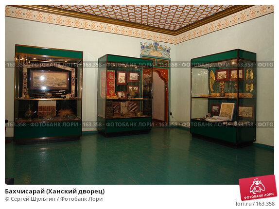 Бахчисарай (Ханский дворец), фото № 163358, снято 7 апреля 2007 г. (c) Сергей Шульгин / Фотобанк Лори