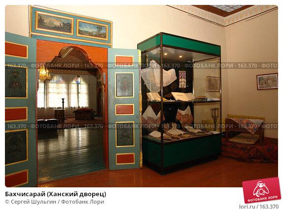 Бахчисарай (Ханский дворец), фото № 163370, снято 7 апреля 2007 г. (c) Сергей Шульгин / Фотобанк Лори