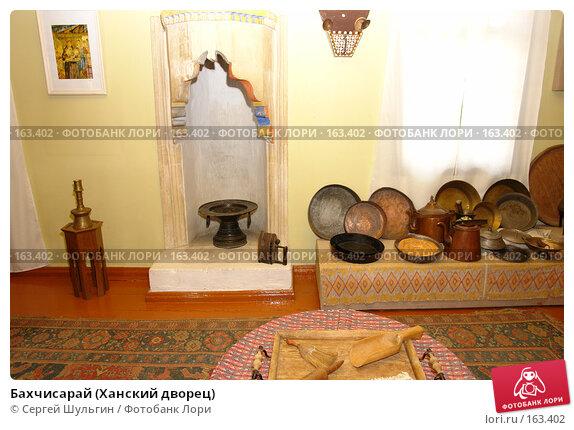 Бахчисарай (Ханский дворец), фото № 163402, снято 7 апреля 2007 г. (c) Сергей Шульгин / Фотобанк Лори
