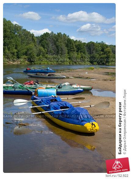 Байдарки на берегу реки, фото № 52922, снято 11 июня 2007 г. (c) Дарья Олеринская / Фотобанк Лори