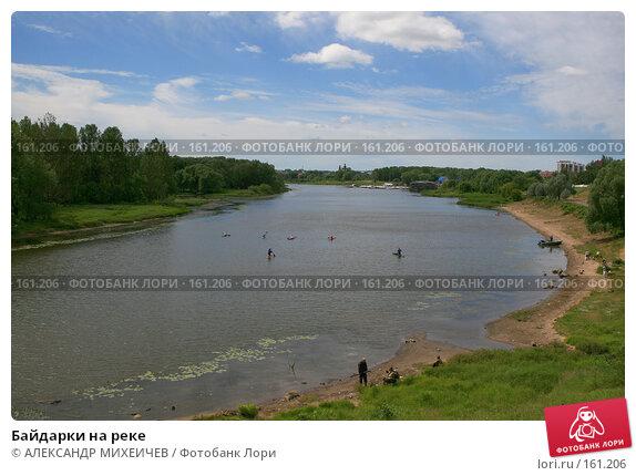 Байдарки на реке, фото № 161206, снято 16 июня 2007 г. (c) АЛЕКСАНДР МИХЕИЧЕВ / Фотобанк Лори