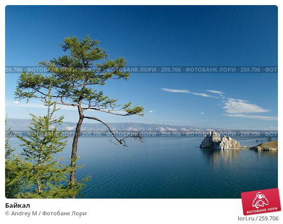 Байкал, фото № 259706, снято 10 сентября 2007 г. (c) Andrey M / Фотобанк Лори