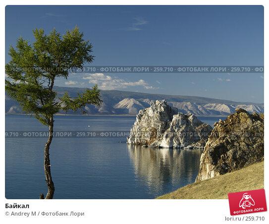 Байкал, фото № 259710, снято 9 сентября 2007 г. (c) Andrey M / Фотобанк Лори
