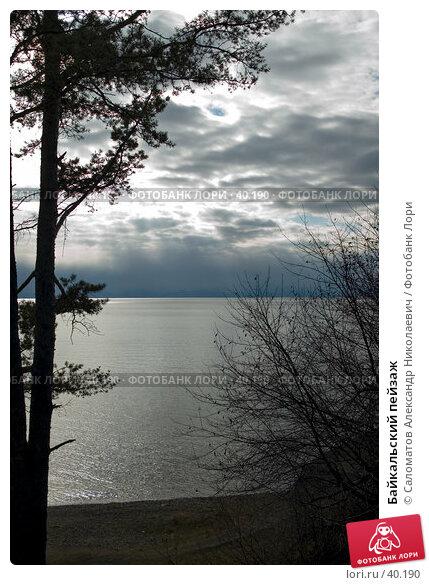 Купить «Байкальский пейзаж», фото № 40190, снято 15 октября 2006 г. (c) Саломатов Александр Николаевич / Фотобанк Лори