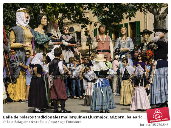 Baile de boleros tradicionales mallorquines Llucmajor, Migjorn, balearic... Редакционное фото, фотограф Tolo Balaguer / age Fotostock / Фотобанк Лори
