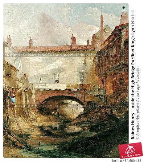 Baines Henry - Inside the High Bridge Purfleet King's Lynn Norfolk... Стоковое фото, фотограф Artepics / age Fotostock / Фотобанк Лори
