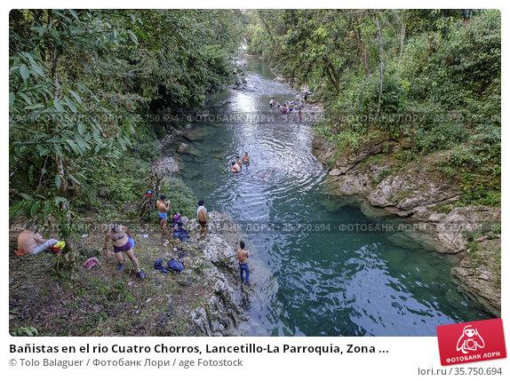 Bañistas en el rio Cuatro Chorros, Lancetillo-La Parroquia, Zona ... Стоковое фото, фотограф Tolo Balaguer / age Fotostock / Фотобанк Лори