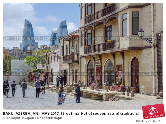 Купить «BAKU, AZERBAIJAN - MAY 2017: Street market of souvenirs and traditional handycraft Icheri sheher (Old Town) with view of flaming towers», фото № 26360210, снято 25 апреля 2017 г. (c) Аркадий Захаров / Фотобанк Лори