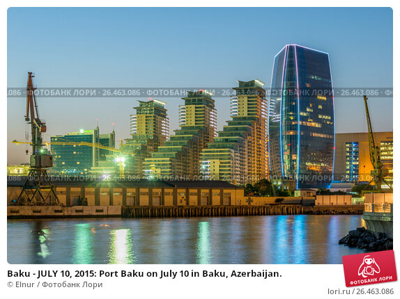 Купить «Baku - JULY 10, 2015: Port Baku on July 10 in Baku, Azerbaijan.», фото № 26463086, снято 10 июля 2015 г. (c) Elnur / Фотобанк Лори