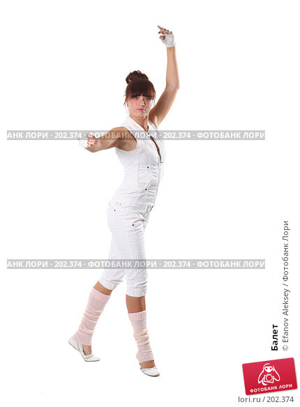 Купить «Балет», фото № 202374, снято 9 февраля 2008 г. (c) Efanov Aleksey / Фотобанк Лори