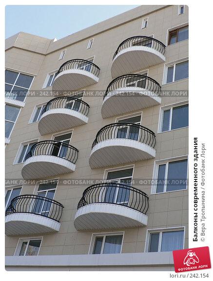 Балконы современного здания, фото № 242154, снято 28 июля 2017 г. (c) Вера Тропынина / Фотобанк Лори