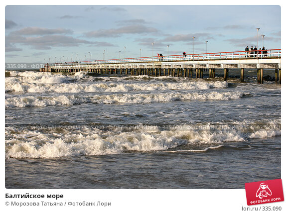 Купить «Балтийское море», фото № 335090, снято 3 января 2007 г. (c) Морозова Татьяна / Фотобанк Лори