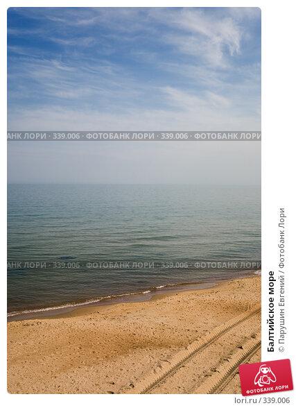 Балтийское море, фото № 339006, снято 20 января 2017 г. (c) Парушин Евгений / Фотобанк Лори