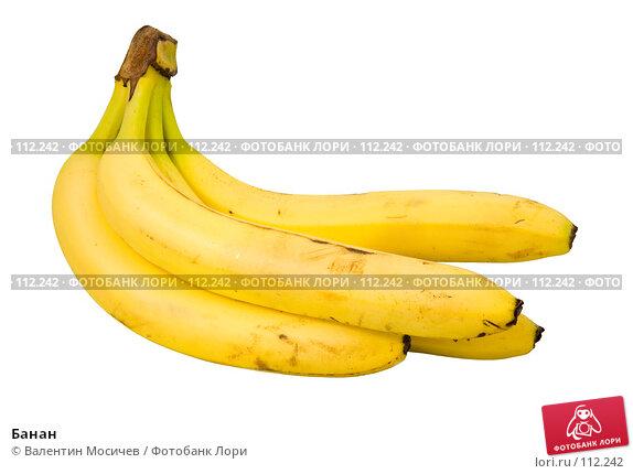 Банан, фото № 112242, снято 20 января 2007 г. (c) Валентин Мосичев / Фотобанк Лори