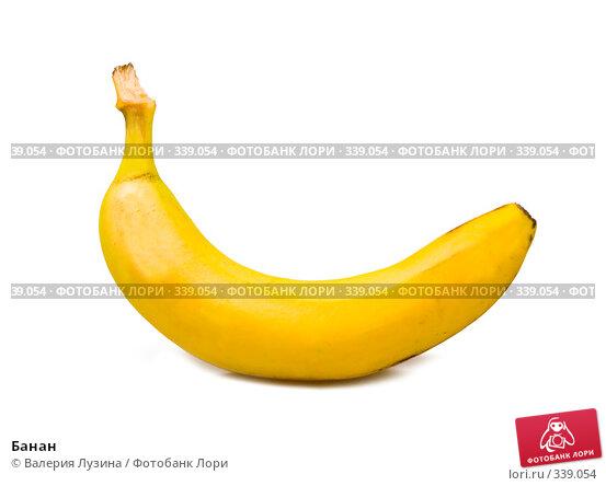 Банан, фото № 339054, снято 18 июня 2008 г. (c) Валерия Потапова / Фотобанк Лори