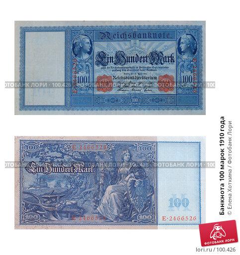 Банкнота 100 марок 1910 года, фото № 100426, снято 23 мая 2017 г. (c) Елена Хоткина / Фотобанк Лори