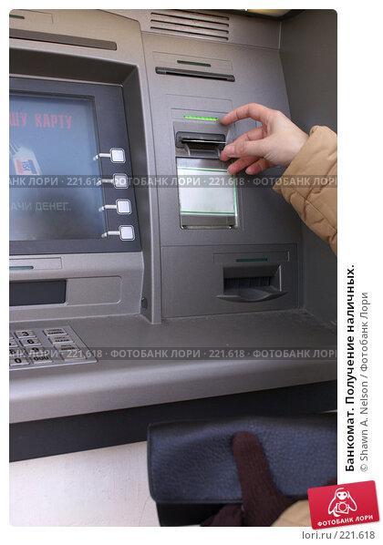 Банкомат. Получение наличных., фото № 221618, снято 5 марта 2008 г. (c) Shawn A. Nelson / Фотобанк Лори