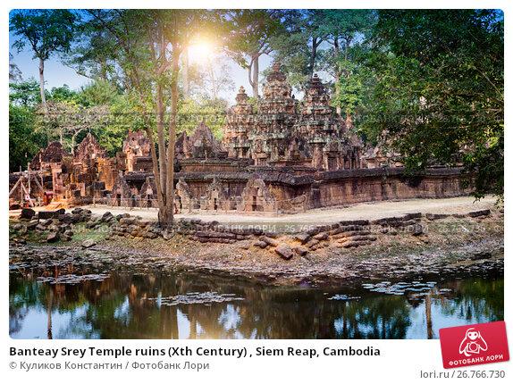 Купить «Banteay Srey Temple ruins (Xth Century) , Siem Reap, Cambodia», фото № 26766730, снято 31 января 2015 г. (c) Куликов Константин / Фотобанк Лори
