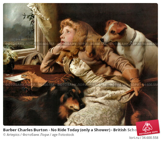 Barber Charles Burton - No Ride Today (only a Shower) - British School... Стоковое фото, фотограф Artepics / age Fotostock / Фотобанк Лори