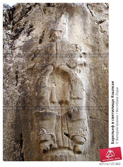 Барельеф в святилище Язылкая, фото № 27402, снято 9 ноября 2006 г. (c) Валерий Шанин / Фотобанк Лори