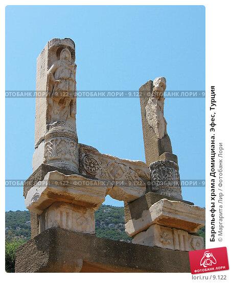 Барельефы храма Домициана. Эфес, Турция, фото № 9122, снято 22 июня 2017 г. (c) Маргарита Лир / Фотобанк Лори