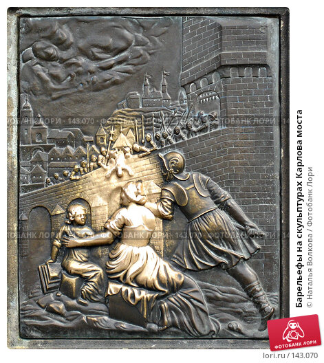 Барельефы на скульптурах Карлова моста, эксклюзивное фото № 143070, снято 16 мая 2007 г. (c) Наталья Волкова / Фотобанк Лори