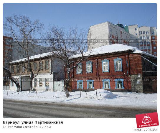 Барнаул, улица Партизанская, эксклюзивное фото № 205334, снято 17 мая 2007 г. (c) Free Wind / Фотобанк Лори