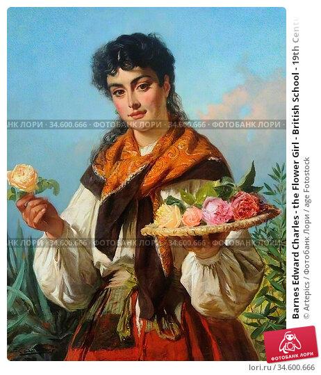 Barnes Edward Charles - the Flower Girl - British School - 19th Century... Стоковое фото, фотограф Artepics / age Fotostock / Фотобанк Лори