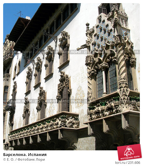 Барселона. Испания, фото № 231606, снято 21 августа 2006 г. (c) Екатерина Овсянникова / Фотобанк Лори