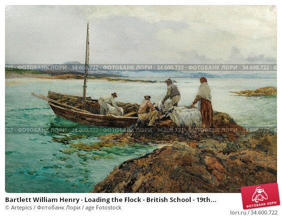Bartlett William Henry - Loading the Flock - British School - 19th... Стоковое фото, фотограф Artepics / age Fotostock / Фотобанк Лори