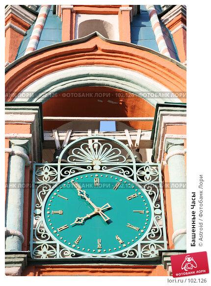 Башенные Часы, фото № 102126, снято 26 октября 2016 г. (c) Astroid / Фотобанк Лори