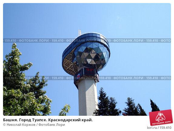Башня. Город Туапсе. Краснодарский край., фото № 159410, снято 26 июля 2006 г. (c) Николай Коржов / Фотобанк Лори
