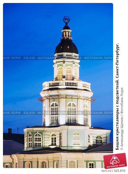 Башня кунсткамеры с подсветкой. Санкт-Петербург., эксклюзивное фото № 325810, снято 14 июня 2008 г. (c) Александр Щепин / Фотобанк Лори
