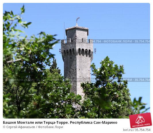 Башня Монтале или Терца-Торре. Республика Сан-Марино (2012 год). Стоковое фото, фотограф Сергей Афанасьев / Фотобанк Лори