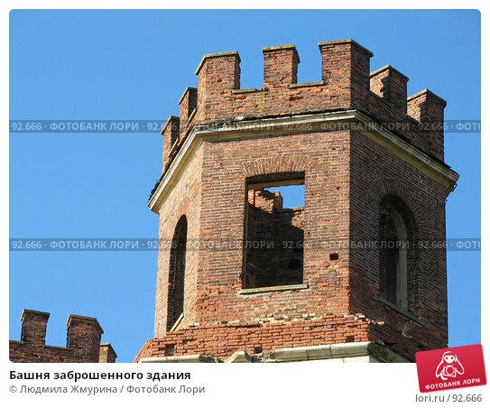 Башня заброшенного здания, фото № 92666, снято 21 июля 2017 г. (c) Людмила Жмурина / Фотобанк Лори