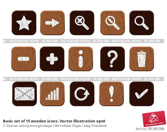 Basic set of 15 wooden icons. Vector illustration eps8. Стоковое фото, фотограф Zoonar.com/yunna gorskaya / easy Fotostock / Фотобанк Лори