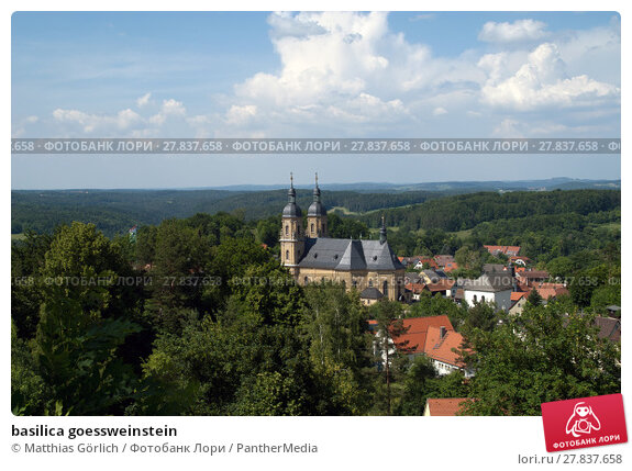 Купить «basilica goessweinstein», фото № 27837658, снято 20 октября 2018 г. (c) PantherMedia / Фотобанк Лори