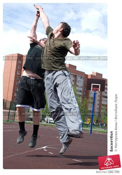 Баскетбол, фото № 280790, снято 9 мая 2008 г. (c) Нестерова Анна / Фотобанк Лори