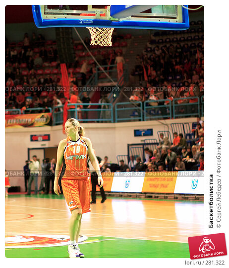 Баскетболистка, фото № 281322, снято 19 января 2017 г. (c) Сергей Лебедев / Фотобанк Лори