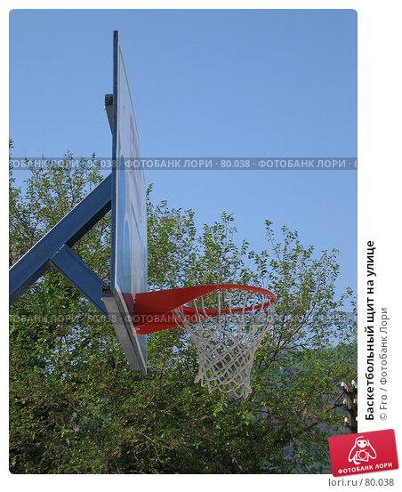 Баскетбольный щит на улице, фото № 80038, снято 29 августа 2007 г. (c) Fro / Фотобанк Лори