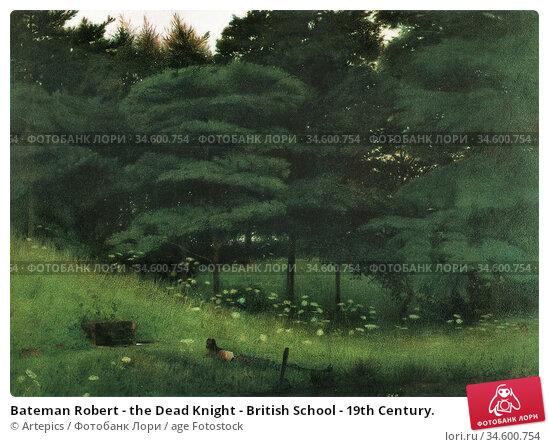 Bateman Robert - the Dead Knight - British School - 19th Century. Стоковое фото, фотограф Artepics / age Fotostock / Фотобанк Лори