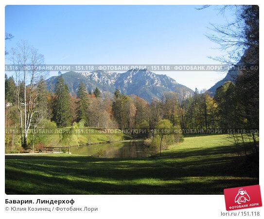 Бавария. Линдерхоф, фото № 151118, снято 15 октября 2007 г. (c) Юлия Козинец / Фотобанк Лори