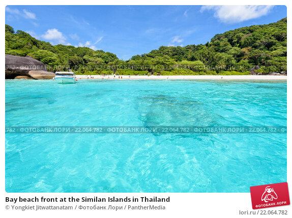 Купить «Bay beach front at the Similan Islands in Thailand», фото № 22064782, снято 4 декабря 2019 г. (c) PantherMedia / Фотобанк Лори