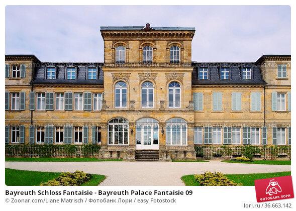 Bayreuth Schloss Fantaisie - Bayreuth Palace Fantaisie 09. Стоковое фото, фотограф Zoonar.com/Liane Matrisch / easy Fotostock / Фотобанк Лори