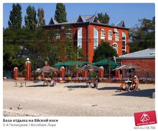 База отдыха на Ейской косе, фото № 39706, снято 19 сентября 2004 г. (c) A Челмодеев / Фотобанк Лори